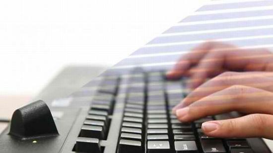 Клавиатура с радаром, защищающая данные