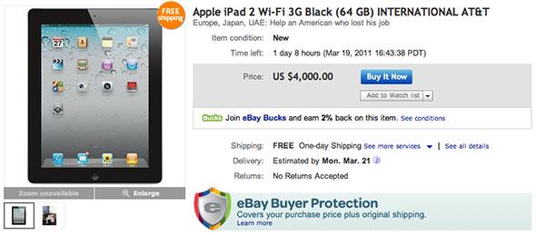 Планшетник iPad 2 за 4000 долларов?