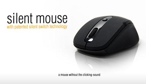 Бесшумная мышь от Nexus