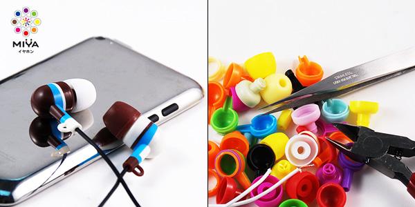 Разноцветные внутриканальные наушники от StanleyNg и Wai Chiu