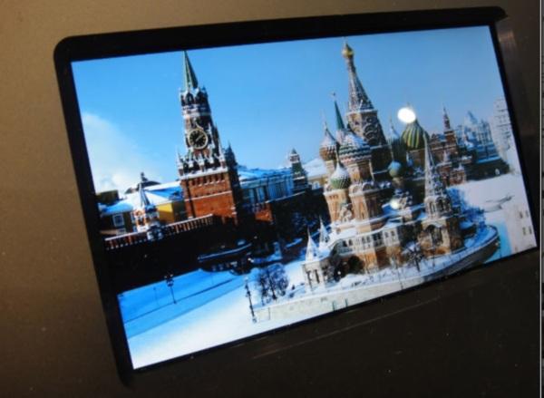 Самый маленький FullHD-экран получит поддержку 3D