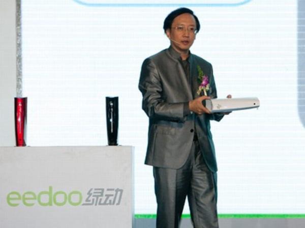 Китайская игровая консоль iSec