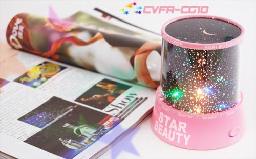 Ночник и проектор звездного неба Star Beauty