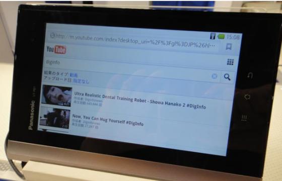 Panasonic показали читалку-планшетник с ОС Android