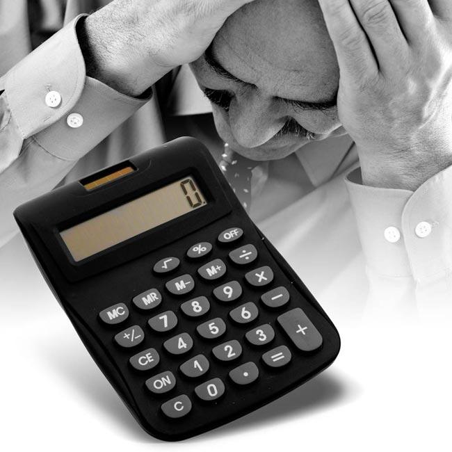 Wrongulator – неправильный калькулятор для нерадивых бухгалтеров