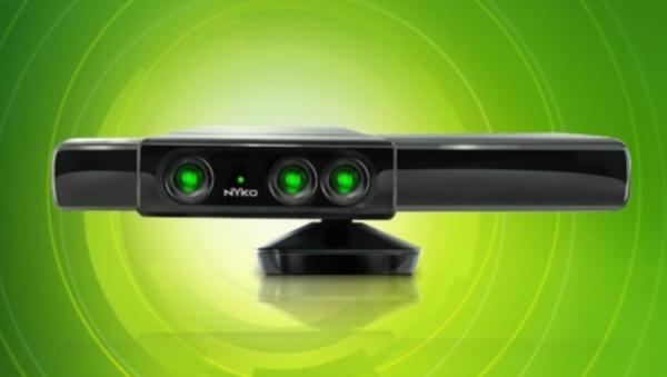 Линзы Zoom снизят пространственные требования Kinect