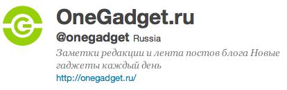 Наш блог: Мы обновили Twitter