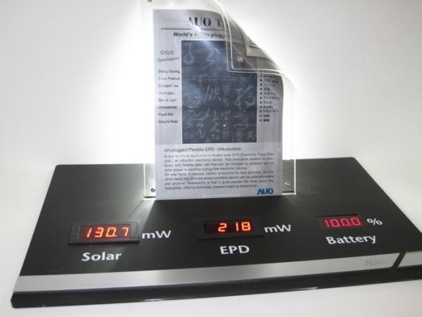 AUO представила прототип гибкой электронной бумаги