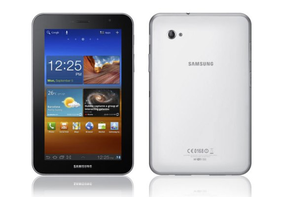 Samsung Galaxy Tab 7.0 Plus будет стоить 499 евро