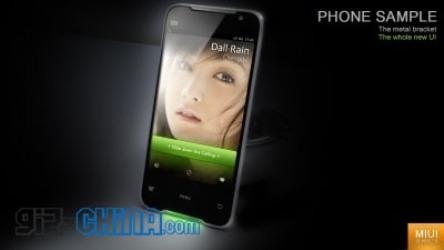 Очень мощный смартфон Xiaomi M2 за небольшие деньги