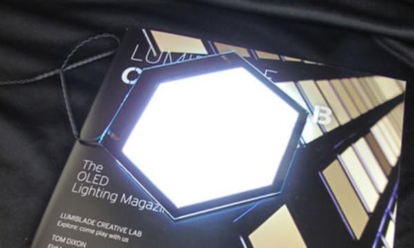 Световые панели для автомобилей будущего от Philips и BASF