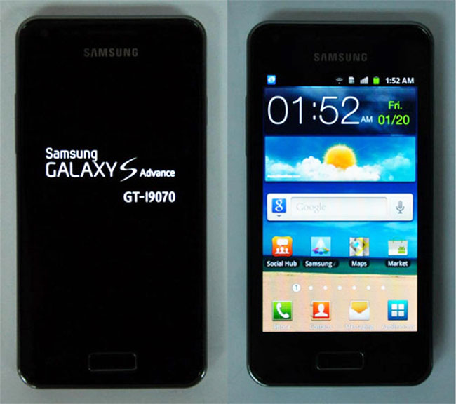 Samsung Galaxy S Advance i9070 станет бюджетным Galaxy S II?