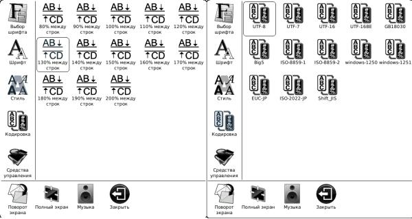 Обзор читалки Onyx Boox A62