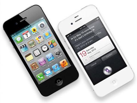 Подпишитесь на рассылку и получите iPhone 4S в подарок!