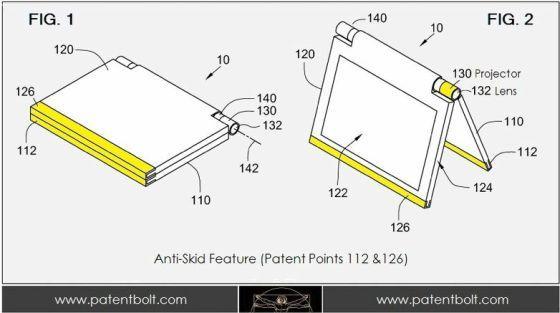 Asus начнут снабжать ноутбуки интегрированными проекторами?