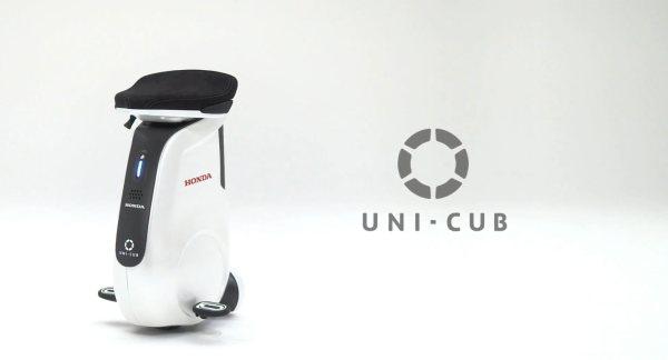 UNI-CUB - оригинальное персональное транспортное средство