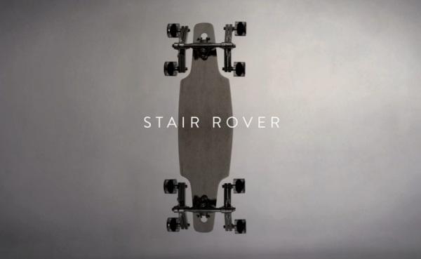 Скейтборд для спуска по лестницам