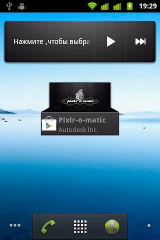Обзор смартфона Highscreen Jet Duo