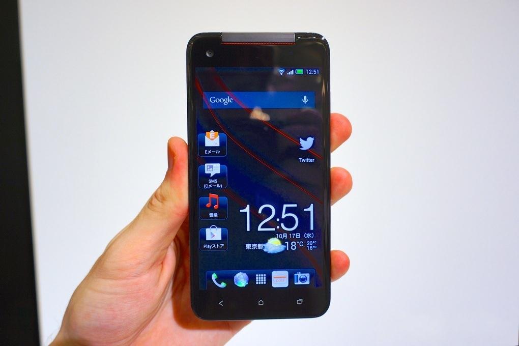 HTC J Butterfly – новый смартфон с 5-дюймовым 1080p-дисплеем