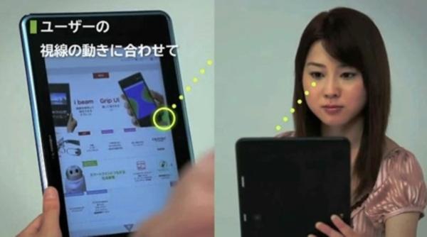 Планшетник управляемый глазами NTT DoCoMo i beam.