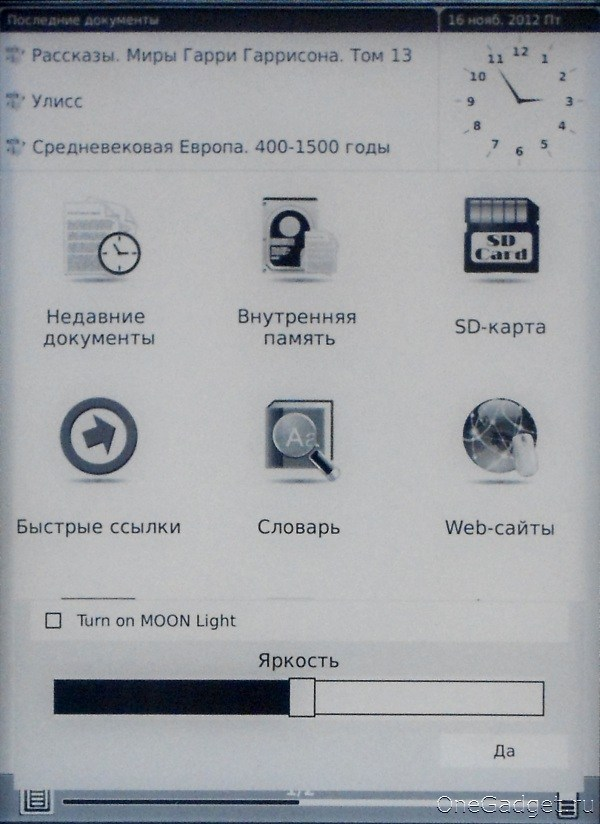 Обзор читалки ONYX BOOX i62ML Aurora