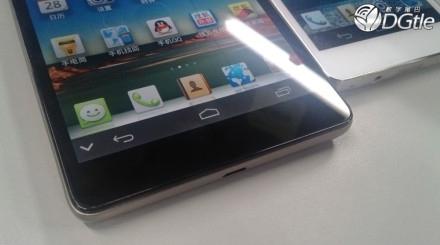 Появились новые данные о 6-дюймовом смартфоне от Huawei