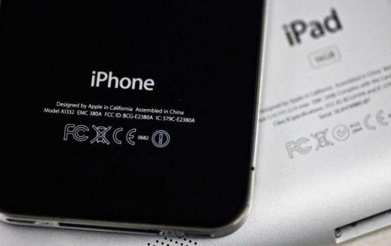 Apple сами будут делать процессоры для iГаджетов?