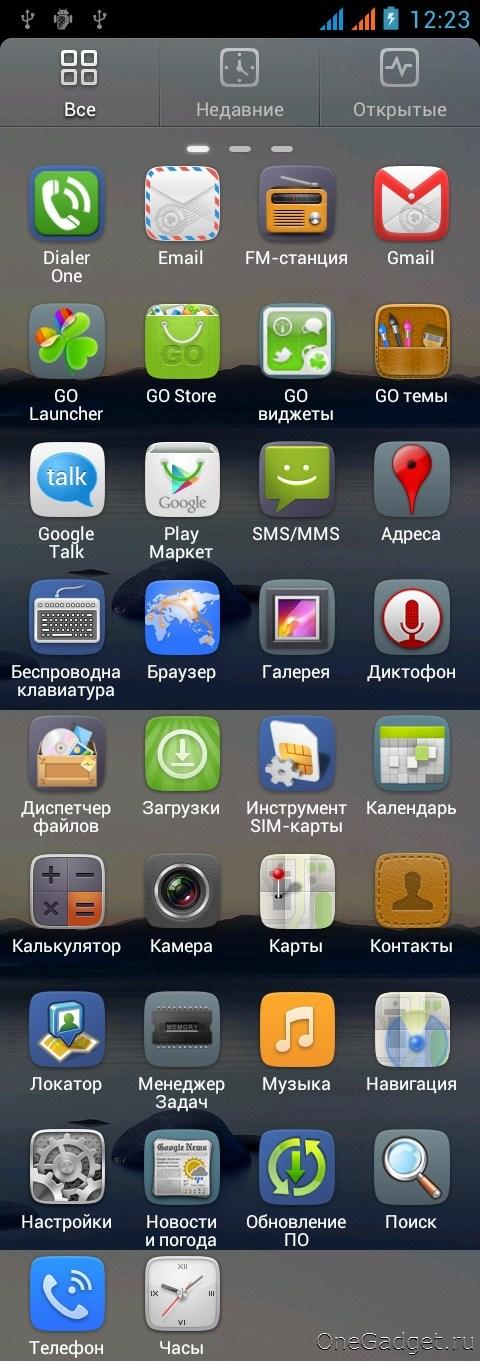 screen_002
