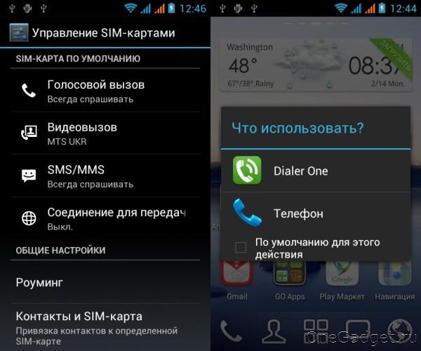 screen_003