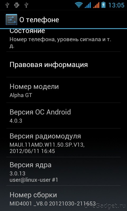 screen_004