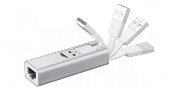 WL-330NUL-Pocket-Router-asus