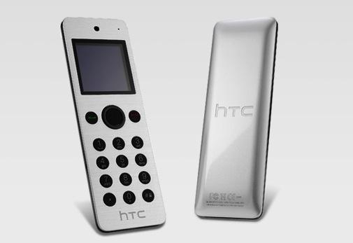 HTC Mini – дистанционное управление для смартфона