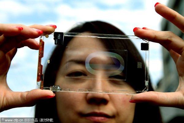 Прозрачный смартфон