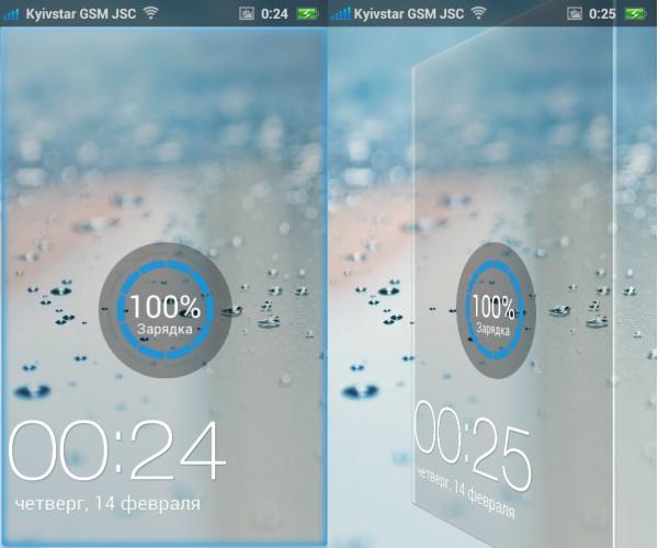oppo_finder_x907_screen_002