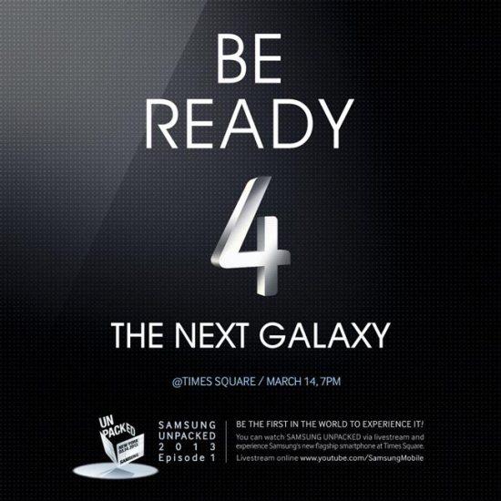 Galaxy S IV представят 14 (15) марта в Нью-Йорке