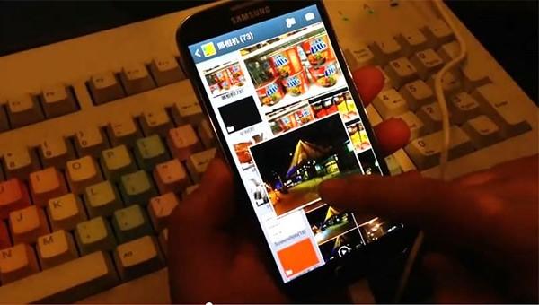 Стали известны новые функции Galaxy S IV