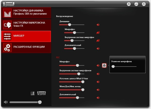 Обзор Sound BlasterAxx SBX 10