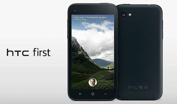 Первый «фейсбукфон» представлен официально