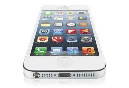 iPhone 5S поступает в производство?