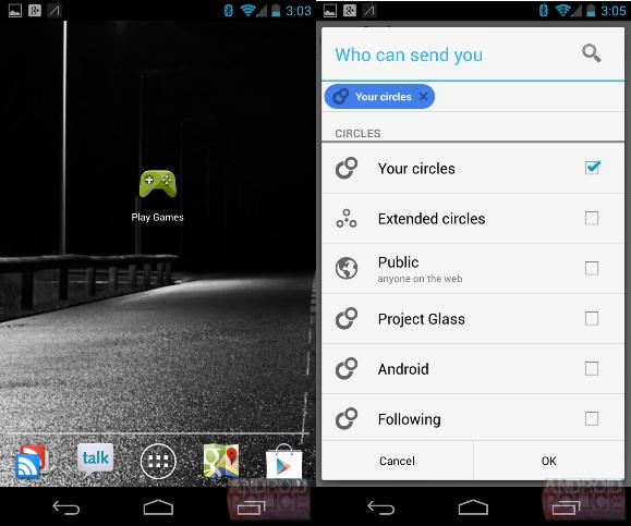 Игровой сервис для Android представят на Google I/O?