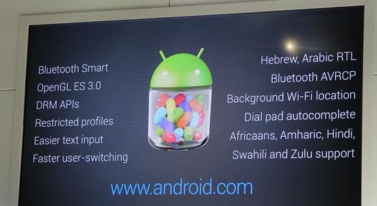 Google представили новый Nexus 7 и Android 4.3