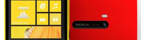 Nokia выпустят плафон с дисплеем до 7 дюймов?