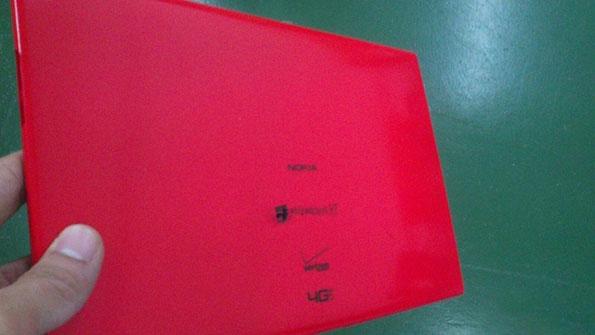 Планшетник Nokia Sirius будет называться Lumia 2520?