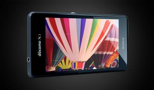 "Sony представили смартфон Xperia Z1 f ""Honami mini"""