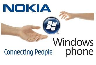Nokia готовят второй планшетник?