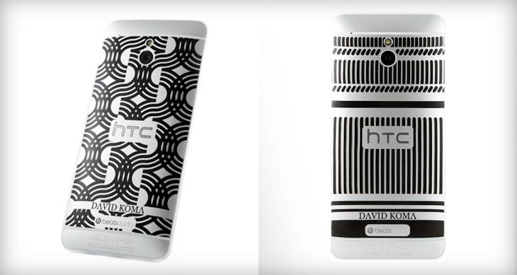 HTC-One-mini-x-Koma
