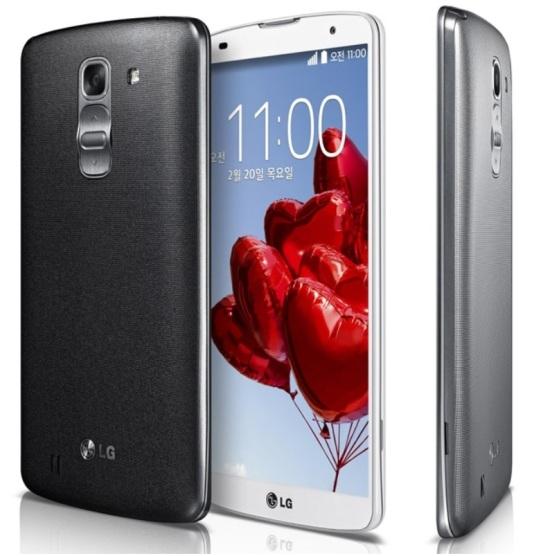 LG G Pro 2 представлен официально