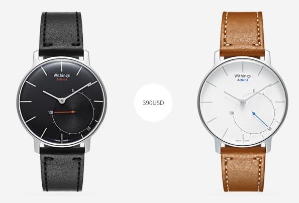 Withings Activité – еще одни смарт-часы, которые замечательно выглядят