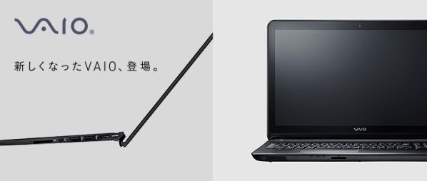 Компания VAIO представила свои первые ноутбуки