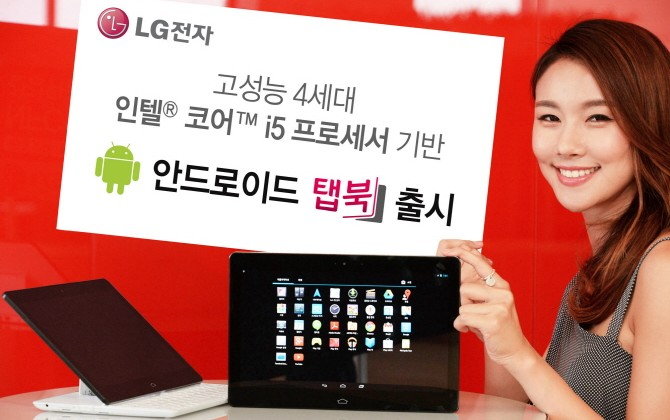LG Tab Book — гибридный Android-планшетник на базе Intel Core i5